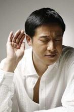 中西医结合耳鼻喉科