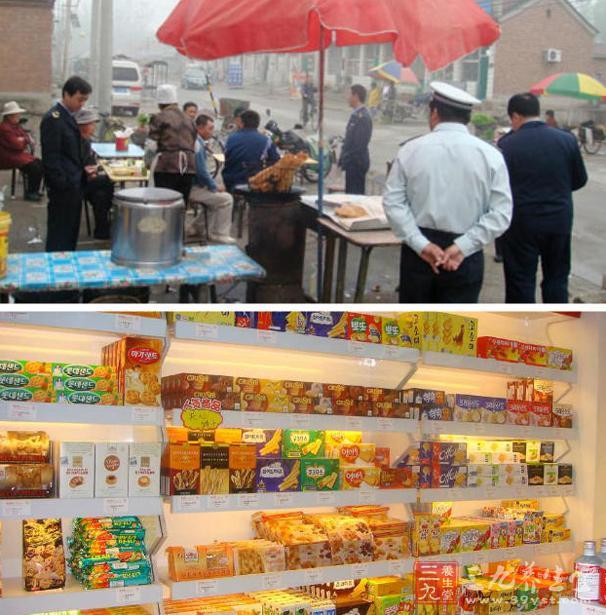 幼儿园旁200米不能有食品摊贩(3)