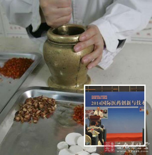 中国医药行业已进入整体转型升级时期(3)
