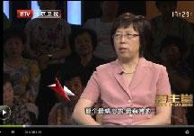 20120827北京卫视养生堂:贺普仁和程海英讲针灸