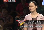 20120720养生堂:范志红讲反季节水果是否可吃