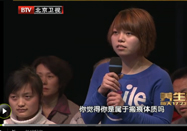 20120322北京养生堂视频:鲁卫星讲气虚血瘀表现