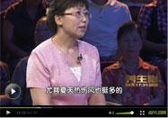 20110808养生堂:张晋和童文新讲草果及白芷