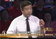 20110801养生堂视频:郝凤桐讲铅中毒怎么办
