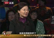 20110320养生堂视频:陈红讲述高血脂的防治