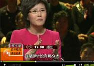 20110102养生堂视频全集:程凯讲针灸的好处