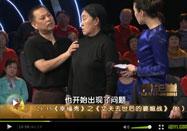 20110318养生堂视频:臧福科讲肩周炎的危害