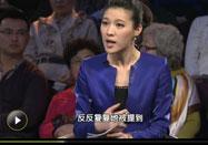 20110321养生堂:臧福科讲如何治疗腰肌损伤