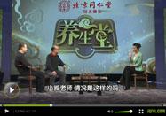 20110324养生堂视频全集:臧福科讲老八针治胃病