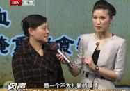 20110330北京卫视养生堂节目:何裕民教你预防胃癌