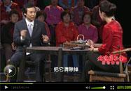 20110315养生堂视频全集:肖相如讲治疗肾虚