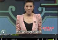 20110811北京卫视养生堂:张晋童文新讲豆蔻的作用