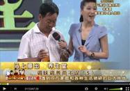 20110812养生堂视频:张晋童文新讲肉桂与丁香