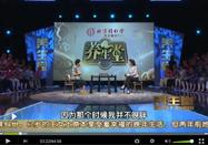 20110807北京卫视养生堂:杨文英讲糖耐量问题