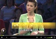 20110731养生堂官网:马长生讲心率不奇原因