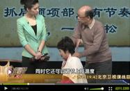20110325养生堂视频:臧福科讲降压按摩法