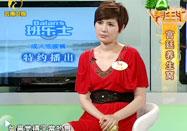 20120919云南卫视养生汇视频:李智详解穴位养生