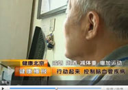 20120622健康北京:控制脑血管疾病
