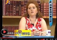 20120528健康56点视频全集:庄险峰讲乙肝症状