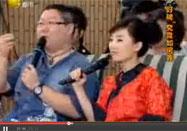辽宁电视台健康一身轻:张国玺讲长夏需健脾