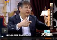 20131221健康大财富:纪小龙讲肺部阴影怎么回事