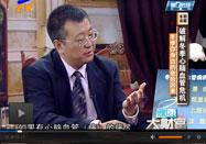 20131227健康大财富:王宏宇讲心脑血管疾病的预防