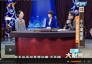 20131210宁夏健康大财富:范志红讲减肥最快秘籍