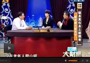 20131203健康大财富:葛凤麟讲登山对腿脚的危害