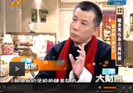 20131202健康大财富视频:葛凤麟讲肩周炎的症状