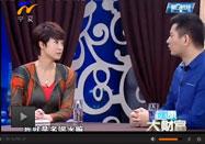 20131229健康大财富视频:罗大伦讲感冒怎么办