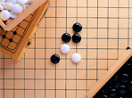 五子棋的攻防技巧