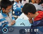 五子棋教学视频