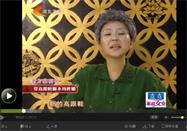 20111104家政女皇:防止穿高跟鞋脚痛的方法