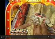 20100927河北卫视家政女皇:怎样挑选螃蟹