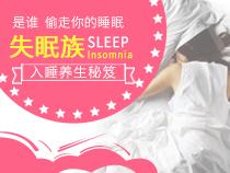 失眠的原因及治疗方法
