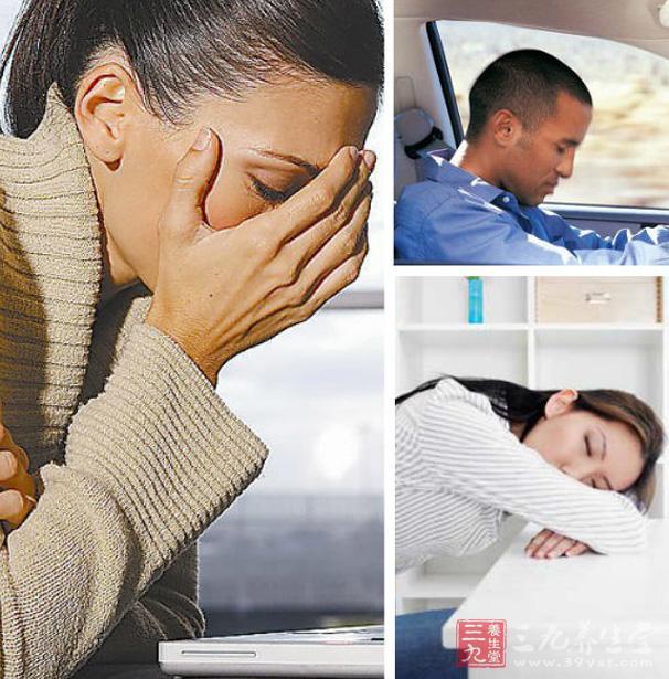总想睡觉是怎么回事 老犯困隐藏的健康隐患(2)