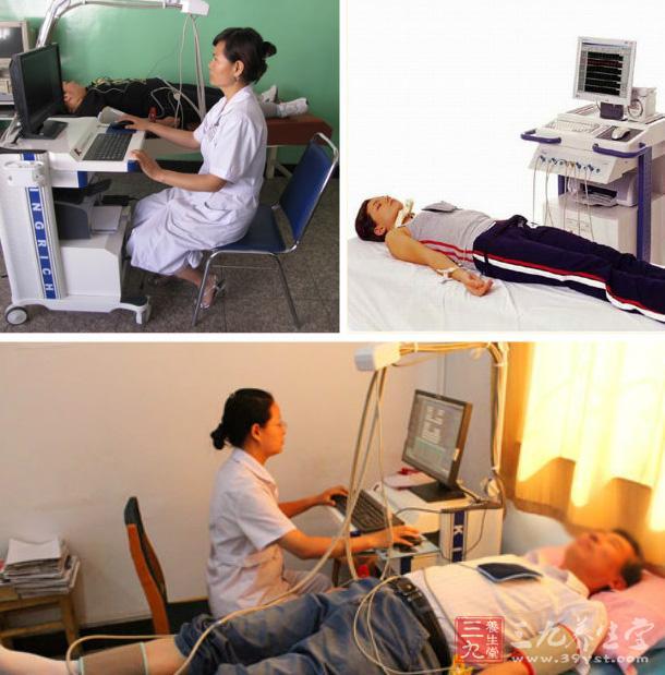 动脉硬化检查