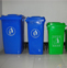 第四节 垃圾粪便的卫生管理