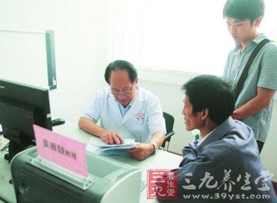 常住人口登记卡_北京常住人口多少人