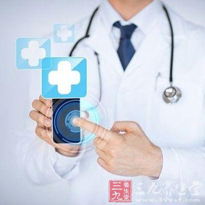 布局移动医疗新模式 慈铭启动云健康管理平台
