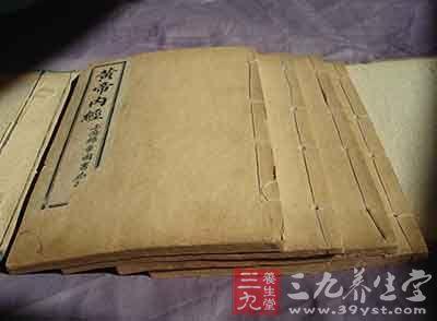 中医有丰富的气象预报疾病内容蕴藏于《黄帝内经》