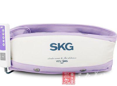 SKG振动减肥腰带