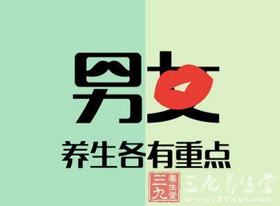 """男女养生为啥""""水火不容"""""""