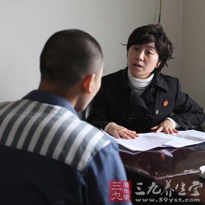 韩国水原杀人分尸案