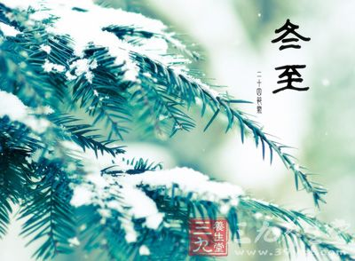 冬至是什么意思 冬至的常识性知识有哪些
