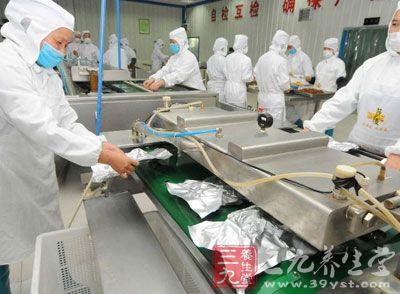 绍兴通报2014年食品生产加工抽查结果 - 三九养生堂