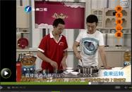20120922东南食来运转视频:淮山羹的做法