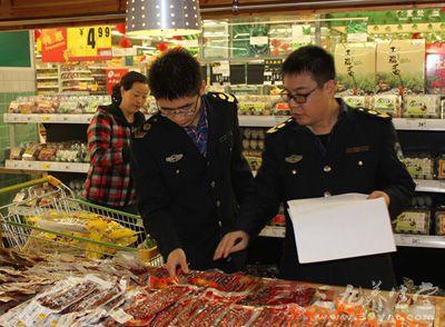 其中,南京路第三幼儿园,青岛第一中学,中国海洋大学食堂也在其中.