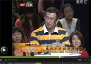 20120212健康北京视频:周玉杰讲降血压的误区