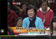 20120211健康北京视频:周玉杰讲血脂异常的病因